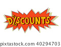 Discounts Label Illustration 40294703