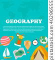 geography, science, vector 40296555