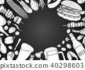 grill, menu, design 40298603