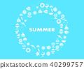夏天夏天例证商标框架圆 40299757
