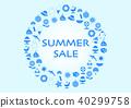 圆的夏天销售例证商标框架 40299758