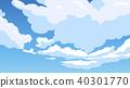 背景 云彩 云 40301770