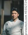 Aikido 40302724