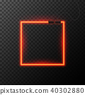 Glowing Neon effect. Shining abstract square or polyhedron. Night club or bar concept on dark 40302880