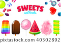 Realistic Sweet candies. Swirl caramel, assorted circle lollipops, dragee and chocolates, fruit 40302892