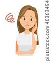 年輕 青春 女生 40303454