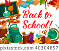 Back to School vector education season poster 40304657
