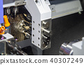 The CNC lathe machine  40307249