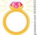 戒指 環 紅寶石 40309252