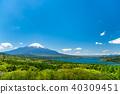 후지산, 야마나카코, 야마나카 호수 40309451