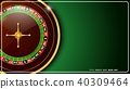 Casino roulette wheel isolated on green background 40309464