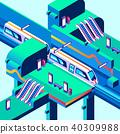metro station train 40309988