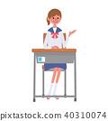 女學生坐椅子例證集合 40310074