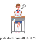 의자에 앉아 여학생 일러스트 표정 의문 40310075