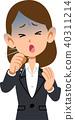 穿著西裝止咳的職業女性的疾病症狀 40311214