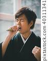 Montsuki-hakama 40311341