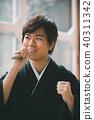 Montsuki-hakama 40311342
