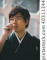 Montsuki-hakama 40311344