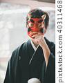 Montsuki-hakama 40311468