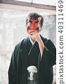 Montsuki-hakama 40311469