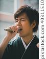 Montsuki-hakama 40311510