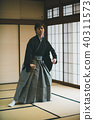 male man kimono 40311573