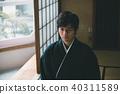 Montsuki-hakama 40311589