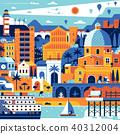 Summer Mediterranean Town Poster 40312004