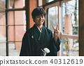 Montsuki-hakama 40312619