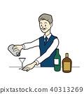 酒吧 條 酒保 40313269