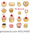 Vector illustration of delicious cakes 40314400