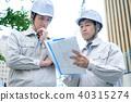 blue collar worker, laborer, business man 40315274