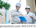 蓝领工人 工人 商务人士 40315473