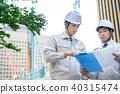 blue collar worker, laborer, business man 40315474