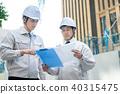 blue collar worker, laborer, business man 40315475