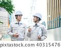 蓝领工人 工人 商务人士 40315476