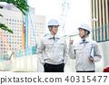 蓝领工人 工人 商务人士 40315477