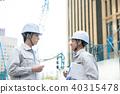 蓝领工人 工人 商务人士 40315478