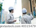 蓝领工人 工人 商务人士 40315479