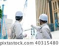 blue collar worker, laborer, business man 40315480
