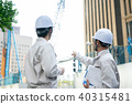 blue collar worker, laborer, business man 40315481