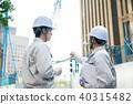 蓝领工人 工人 商务人士 40315482