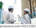 蓝领工人 工人 商务人士 40315483