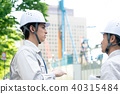 blue collar worker, laborer, business man 40315484