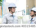 blue collar worker, laborer, business man 40315485