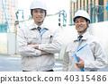 蓝领工人 工人 商务人士 40315486