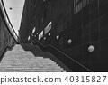 Stockholm, Sweden, in black and white 40315827