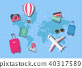 World map travel concept 40317589