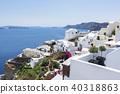 ทิวทัศน์ของ Santorini 40318863