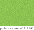 Green Plaster Wall Texture 40319241